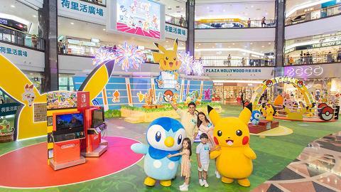 到荷里活廣場與Pokémon歡度滿fun暑假