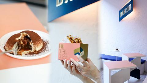 【中環美食】中環新開半山藍白北歐風Cafe 露台影相位!必試嫩滑鵪鶉肉吐司盒/半球狀Tiramisu