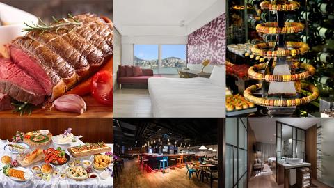 【夏日好去處】最新酒店餐飲、Staycation優惠  下載U Lifestyle App免費換領!