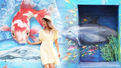 【暑假好去處】全新海底世界壁畫影相位登陸香港仔!5米高幻彩海洋裝置/3D金魚牆/水族箱畫作