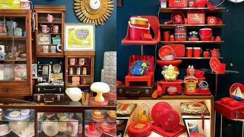 【旺角好去處】懷舊紅A牌珍藏展登陸旺角上海街618!絕版紅膠家品雜貨/仿水晶燈