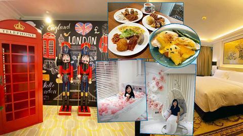 【酒店優惠2021】香港朗廷酒店Staycation優惠!三重升級客房+主題房影相+2餐自助餐+$600餐飲額
