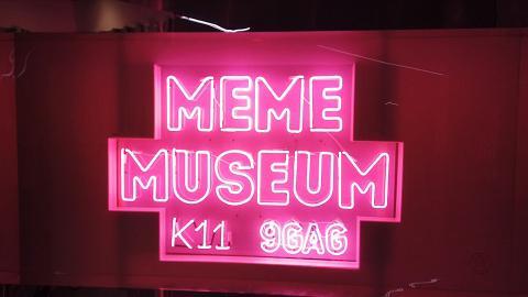 【暑假好去處】全球首個MEME實體展16/7登陸尖沙咀!MEME情景自拍機/限量Yes!Card/個性化紋身