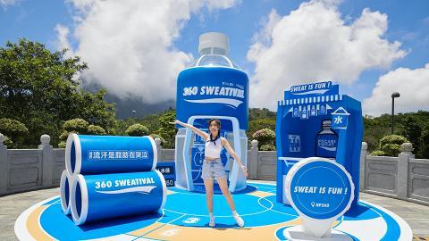 【暑假好去處】昂坪日系360 Sweatival運動祭6大影相位 體驗板羽球/劍球/棒球贏限定運動精品