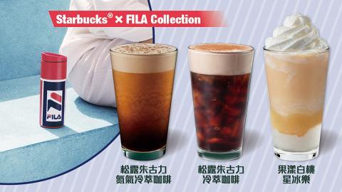 Starbucks消暑新口味!果漾白桃星冰樂 + 松露朱古力冷萃咖啡