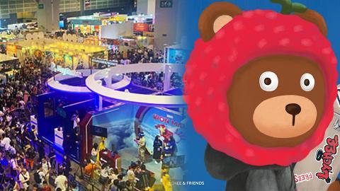 【動漫節2021】香港潮巨匠藝術玩具展登陸動漫節!率先睇2大新展覽/珍藏級潮物展/韓國荔枝熊展