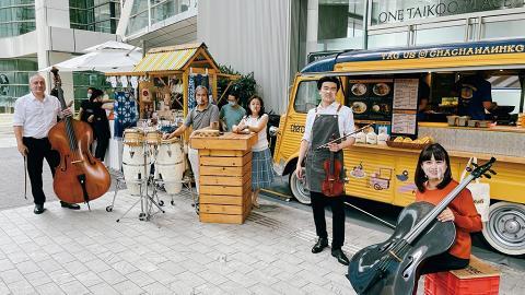 Bon appétit!「音樂 X 食物」網上音樂短片 港樂樂師獻奏「聲」香味俱全!