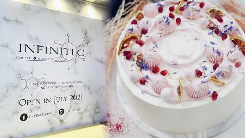 【中環美食】西環夢幻海洋藍咖啡店INFINITI C進駐中環!花感打卡位/100%無麩質/生酮純素蛋糕