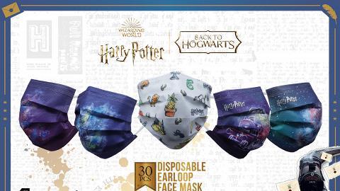 【香港口罩】全新9款哈利波特口罩登場 7月底開賣!立體+平面口罩(附購買連結)