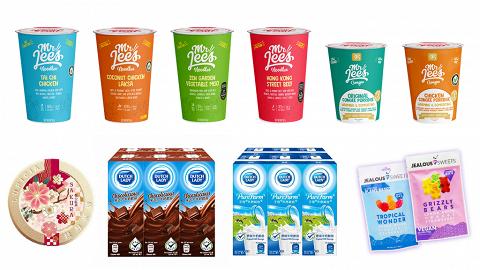 【最新優惠】U Lifestyle App免費送低卡河粉、即食穀物粥、天然軟糖  精選健康食品逐個睇!