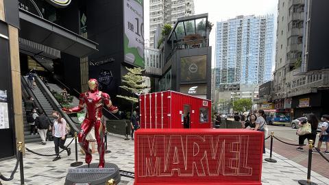 【旺角好去處】Marvel期間限定店登陸旺角 1:1鐵甲奇俠+官方限定周邊