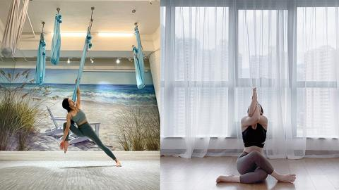 【瑜珈入門課程】6大香港YOGA體驗+瑜珈班推介 空中瑜珈/哈達瑜珈/紓緩痛症伸展瑜珈/直立板瑜珈