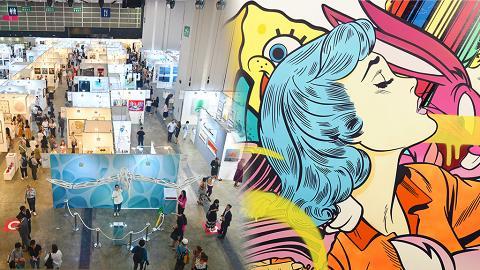 【灣仔好去處】香港第八屆藝博會8月會展開幕!雲集40大畫廊/一連4日門票及開放詳情