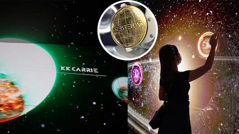 【尖沙咀好去處】香港首個沉浸式宇宙太空站登陸尖沙咀1881!星際打卡位+創造專屬星球