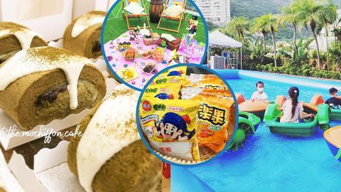 【8月市集】精選全香港7大暑假市集好去處!台灣風格商號市集/露營市集/淺水灣嘉年華