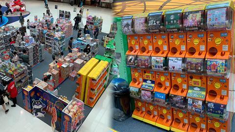 【將軍澳好去處】暑假兒童玩具節登陸將軍澳!80款扭蛋/迪士尼/Hello Kitty低至38折/$200專區