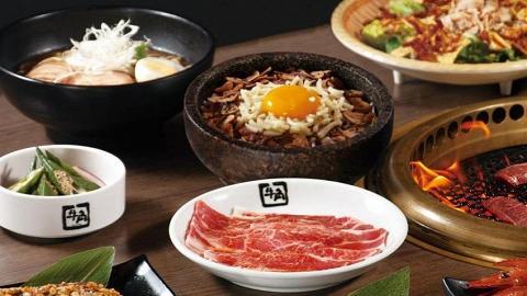 【消費券優惠】9大連鎖餐廳消費券優惠 KFC/牛角/溫野菜/牛大人/Pizza-BOX/牛摩