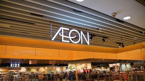 【$5000消費券】AEON推2大消費券優惠 $2000自選家電優惠組合