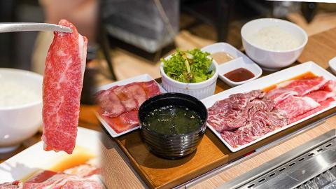 【旺角美食】「燒肉Like」一人燒肉專門店進駐旺角!限定日本宮崎和牛套餐/$48起食到燒肉餐
