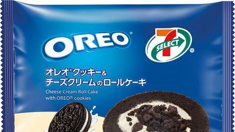 7-Eleven新推日本直送OREO甜品 曲奇忌廉泡芙/千層蛋糕/瑞士卷