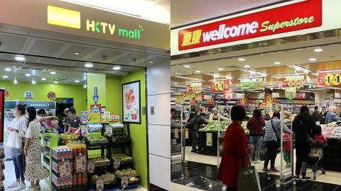 【超市優惠】6大連鎖超市最新優惠急凍食品低至6折 百佳/惠康/HKTVmall/萬寧/屈臣氏/759阿信屋