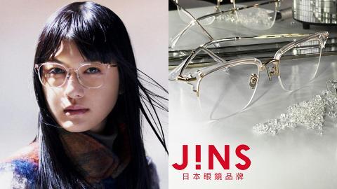 【眼鏡優惠】日牌眼鏡JINS大減價三重優惠低至28折 使用消費券電子支付工具即減$100