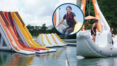 【暑假好去處】全港最大型水上競技場登陸大埔!7大充氣設施/10米高滑梯/55個障礙賽