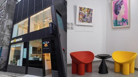【西營盤好去處】兩層高藝術館兼咖啡室Artzbrew開幕!全新展覽/村上隆名畫/主打素食料理
