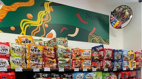 【油麻地好去處】油麻地新開韓式超市 全部韓國直送!全港首部煮拉麵機