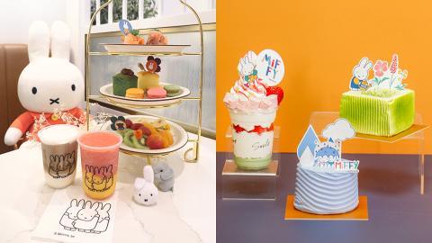 【尖沙咀好去處】MiFFY Café登陸K11Art Mall 期間限定MiFFY蛋糕/甜點三層架/雜錦火鍋/雪糕乳酪