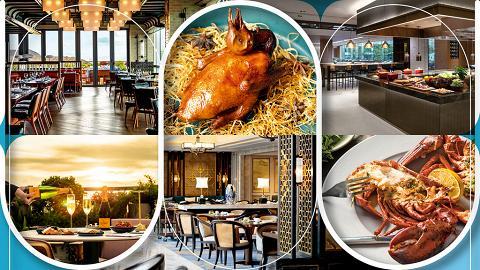 【#UExpress】呼朋引伴大顆兒飯聚最佳之選 東涌世茂喜來登酒店