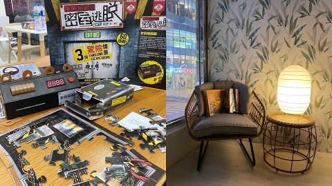【Board Game Cafe】5大香港Board Game Cafe$130起玩全日 桌遊友旺角/觀塘/港島周末假日好去處