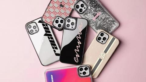 【網購優惠】Casetify限時開學優惠 iPhone/MacBook/AirPods保護殼高達8折