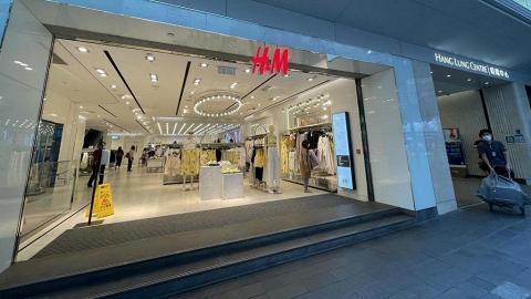 H&M限時加碼回收優惠 捐贈舊衣即送2張優惠券