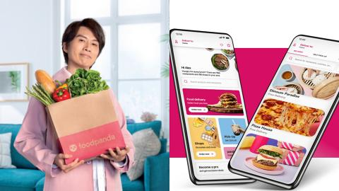【foodpanda優惠2021】10月foodpanda外賣優惠碼!免運費/pandamart優惠券/DBS信用卡7折