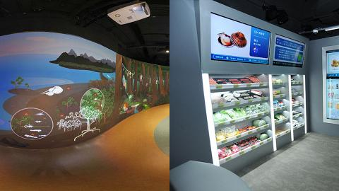 【親子好去處】九龍塘逾2500呎可持續資源館!太空母艦設4大區/多媒體展覽/有機農業/預約詳情