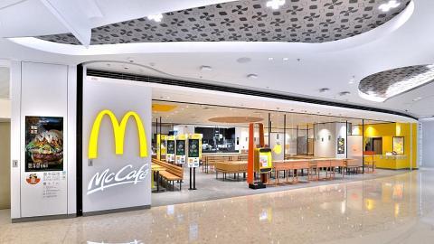 【麥當勞優惠2021】麥當勞9月優惠及App優惠券一覽 $12脆香雞翼配汽水/$27雙層洋蔥牛飽超值套餐