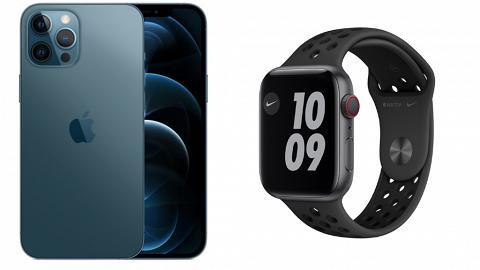 【網購優惠】CMHK網店限時消費券優惠 iPhone 12/Apple Watch激減$1200