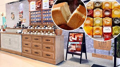 【觀塘美食】日本生吐司嵜本SAKImoto bakery觀塘限定店開幕!新店優惠/極美+極生吐司/15款果醬