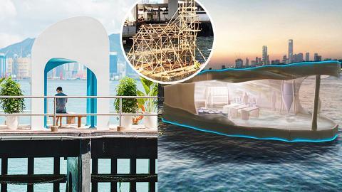 【北角好去處】北角大型藝術節「路過生活節」20大影相位率先睇!海邊小島/漂浮泳棚/巨型蠔殼