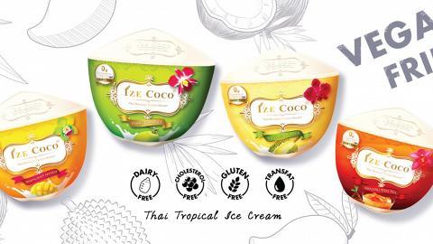 泰國超人氣雪糕Ize Coco登陸香港7-Eleven 天然椰奶製!泰式奶茶/芒果/榴槤味