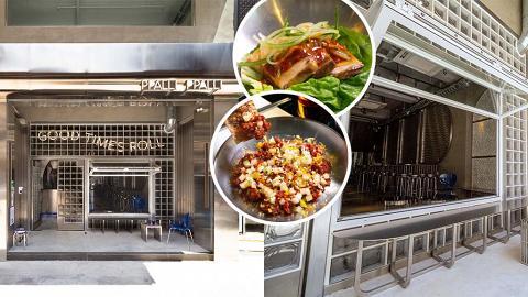 【深水埗美食】深水埗PPALLI PPALLI未來感太空艙餐廳開幕!主打意韓料理/餐點價格/地址詳情