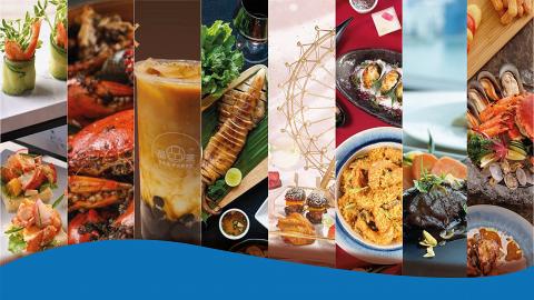 【9月快閃優惠】酒店自助餐高達65折+現金回贈!U Lifestyle App送各款餐飲優惠碼!