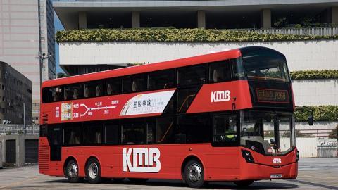 【免費搭九巴】九巴推3大乘車優惠!全日無限次免費任搭指定巴士線+電子支付每程減$2