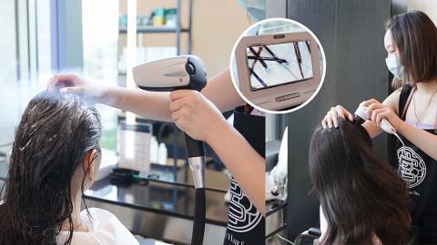 【沙田好去處】頭皮護理SPA初體驗 附實測後感!有效防脫髮!解決頭痕/皮屑/頭瘡問題