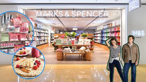 M&S高質秋裝「新抵價」登場  低至7折 太古城30,000呎旗艦店家居美食新殿堂
