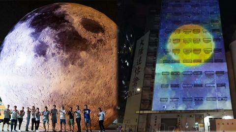 【中秋節2021】觀塘15米高巨型發光海上月亮限定登場!矚目外牆3D光影動畫/懷舊攤位遊戲+市集