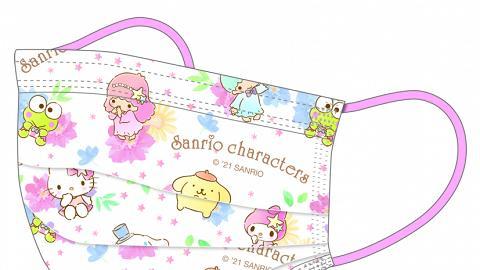 【香港口罩】Sanrio口罩登陸7-Eleven便利店 Hello Kitty/布甸狗/Little Twin Stars圖案