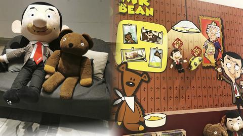 【荔枝角好去處】Mr.Bean MINI展登陸荔枝角!Mr.Bean公仔/3部經典MINI打卡位/期間限定店