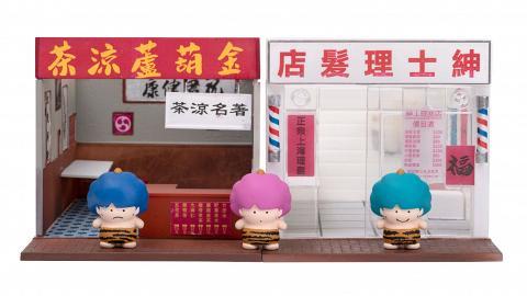 【便利店新品】7-Eleven便利店新推Sanrio懷舊香港模型 1:35涼茶店/辦館+卡通盲盒